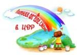 Центр Внешкольной Работы Богатовского района